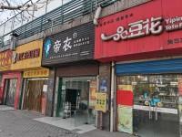 黄石三中校门旁门面出租 1室 40㎡ 3000元/月 普通装修